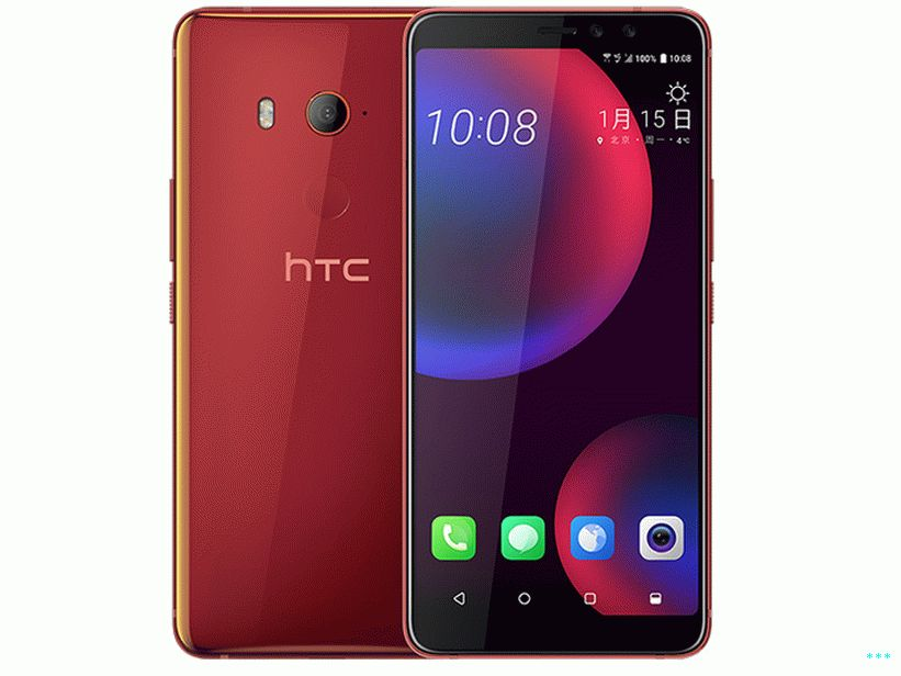 HTC U11 EYEs (Red)